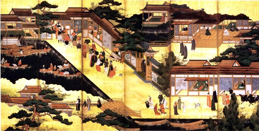 Nanbanjin1