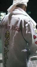 __tn_ikkyusan