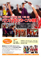 Book_jp
