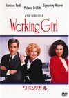 Working_girl