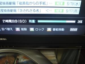 P6200029
