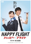 Happy_flight