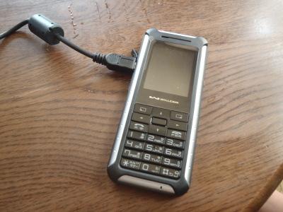 P8190060