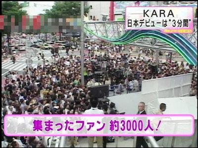 Kara10081301