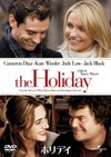 The_holiday