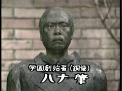Hajime_2