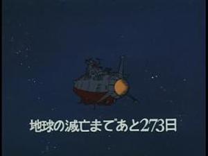 Yamato_last