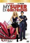 My_super_exgirlfriend