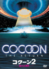 Cocoon_the_return