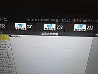 P9143462