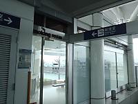 Pb080006_2