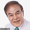 Nanshyu_tarou