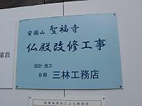 Pc043797