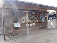 P1184259