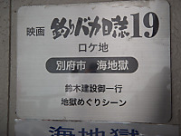P1184286