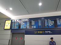 P2100604