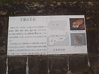P2260651