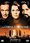 The_china_syndrome