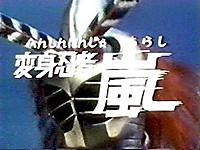 Arashi7