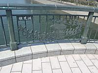 P3280849