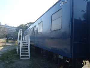 P3280970
