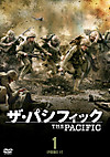 The_pacific_1
