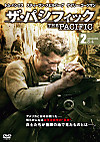 The_pacific_2