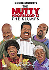 Nutty_professor_2_the_klumps