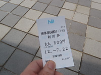 P7220035_2