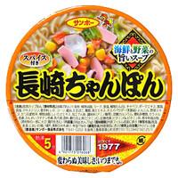 Sanpo_cup_nagasaki_chanpon