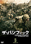 The_pacific_5
