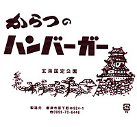Fukuro2