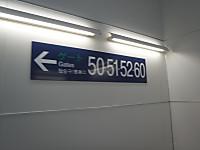 Pa201441