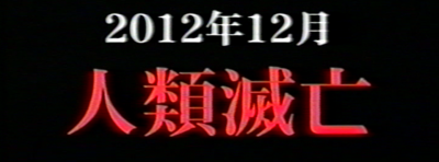 2012_12