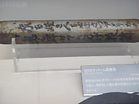 Pb262360