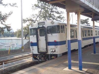 P1052995