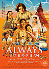 Always_64