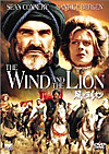 The_wind_and_the_lion
