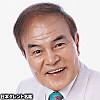 Taro_nanshyu