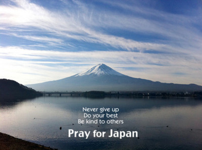 Prayforjapan1thumb