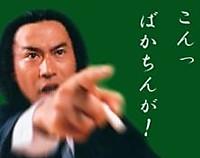 Takeda_tetsuya