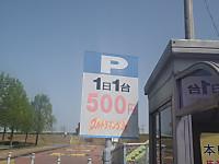 P4150717