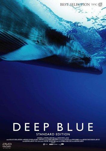Deepblue_1