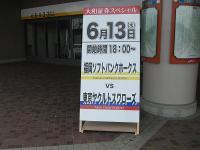 Img_0514_1