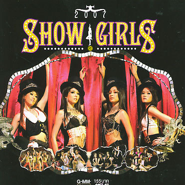 Showgirls1_1_3