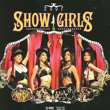 Showgirls1_3